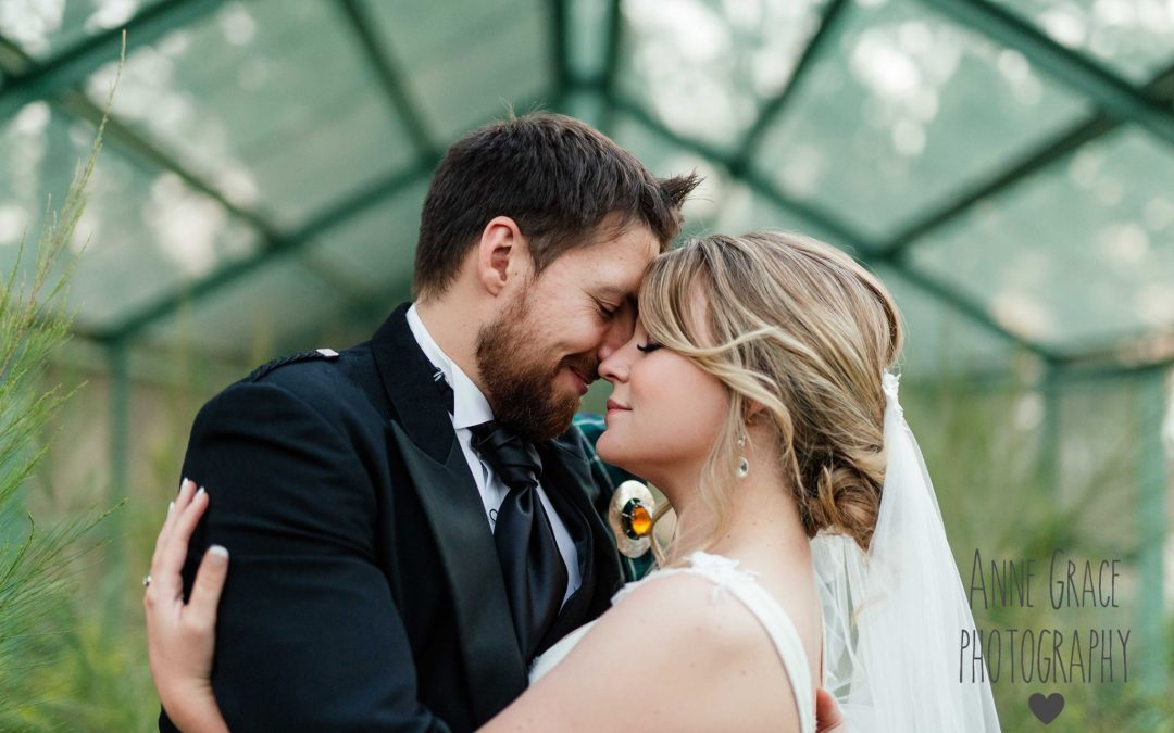 FEATURED WEDDING: LAUREN & CHRIS